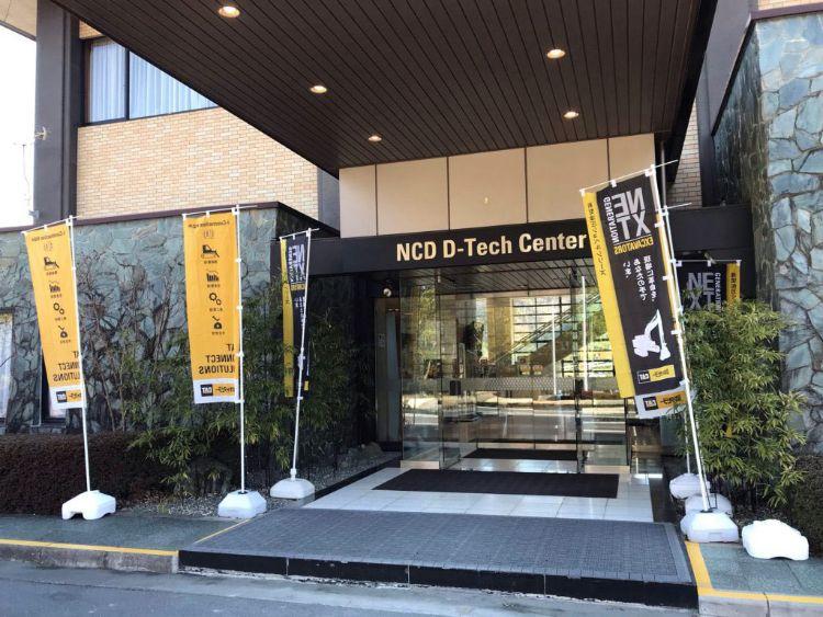 D-Techセンター入り口