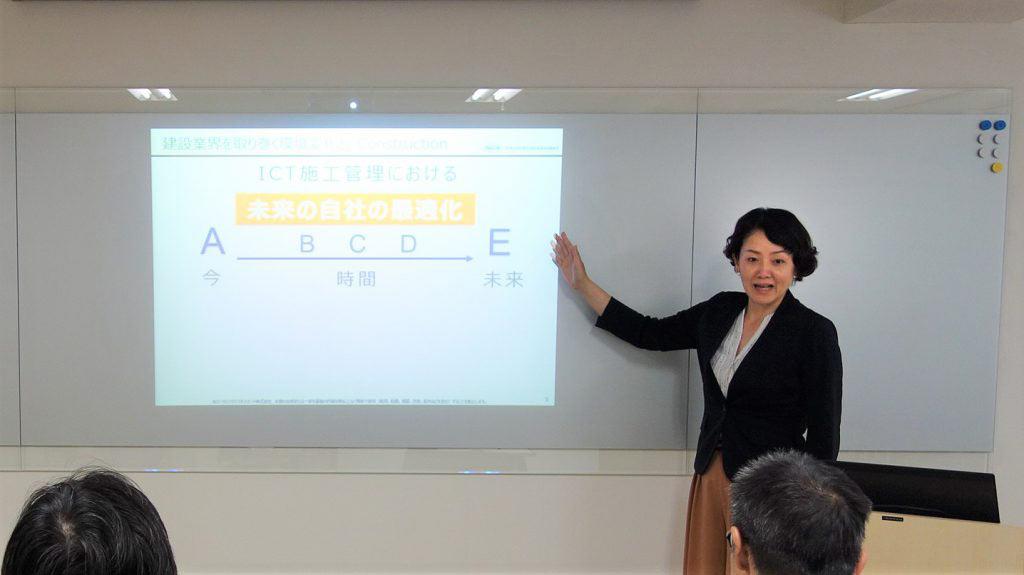 講師吉田なぎさがICT施工について解説