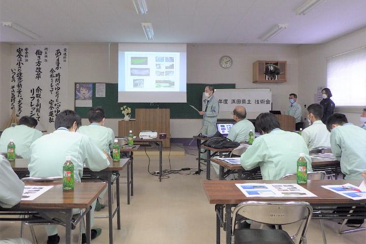 ICT現場見学会